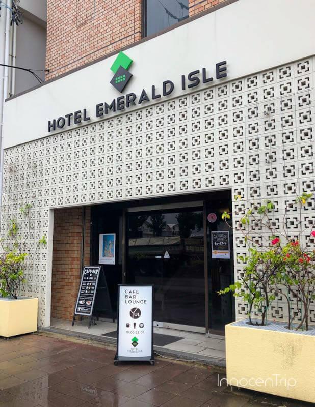 ホテルエメラルドアイル石垣島の外観
