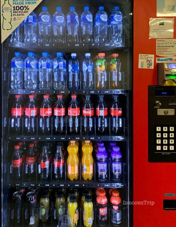 自動販売機 飲料