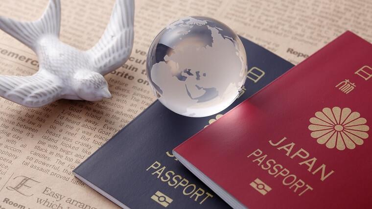 日本のパスポートがネット申請可能に
