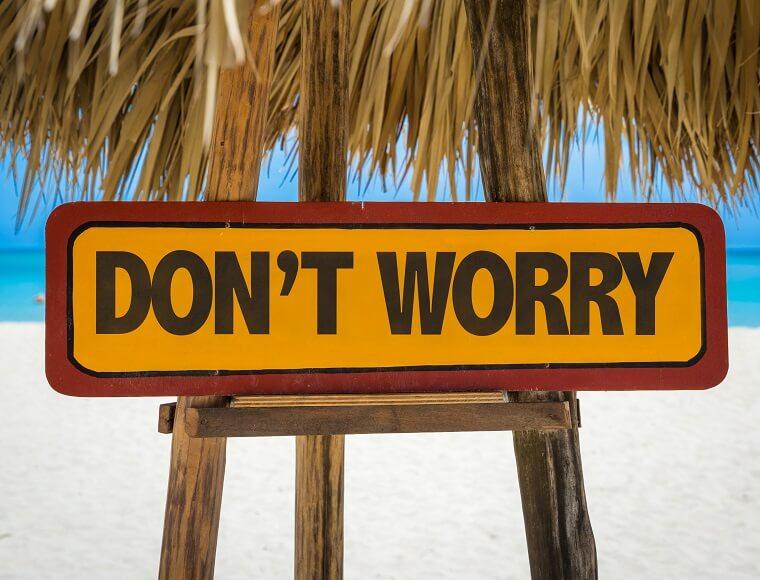 心配いらない