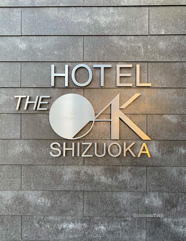 hotel the oak shizuoka