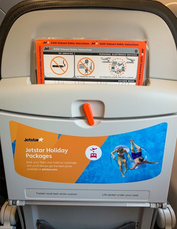 エアバスA320の機内のシート