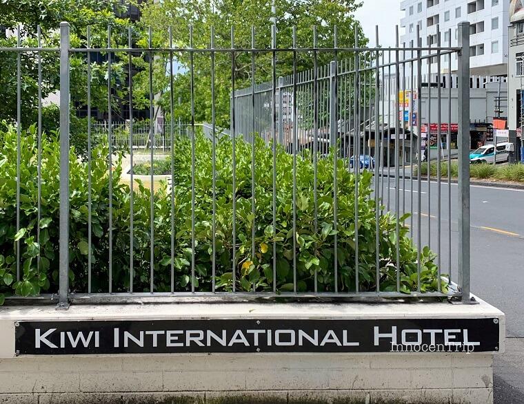 キウイ インターナショナルホテル目印