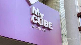 My CUBE by 浅草蔵前
