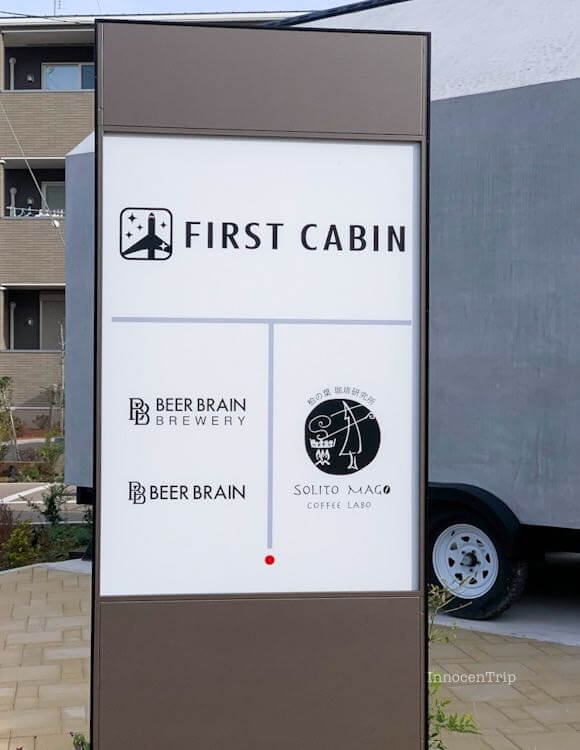 FIRST CABIINの看板
