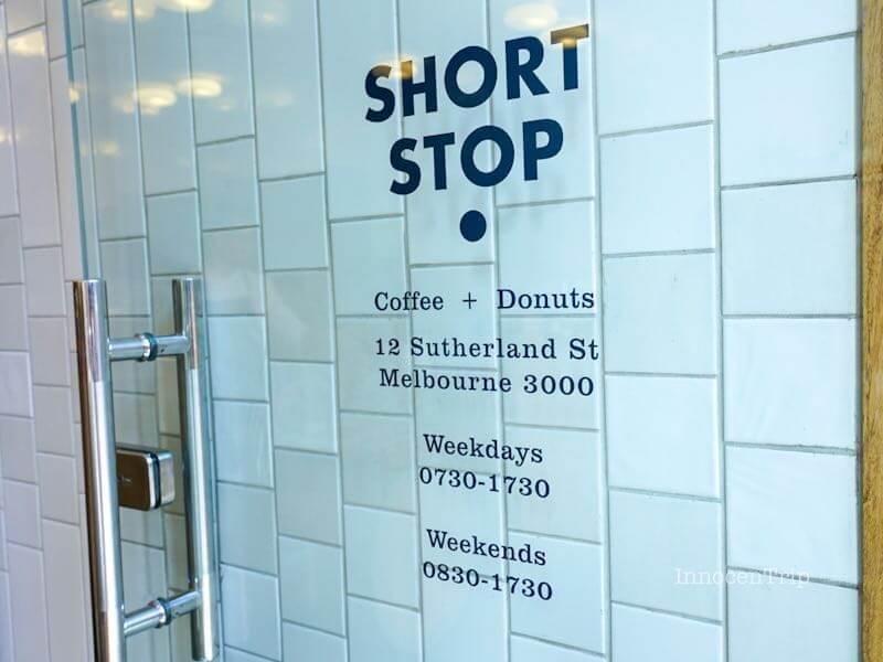 SHORT STOP入口