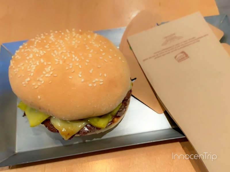 バーガーフュエルのハンバーガー