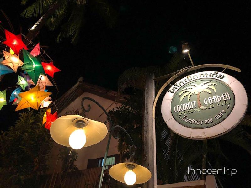 ココナッツガーデンの夜