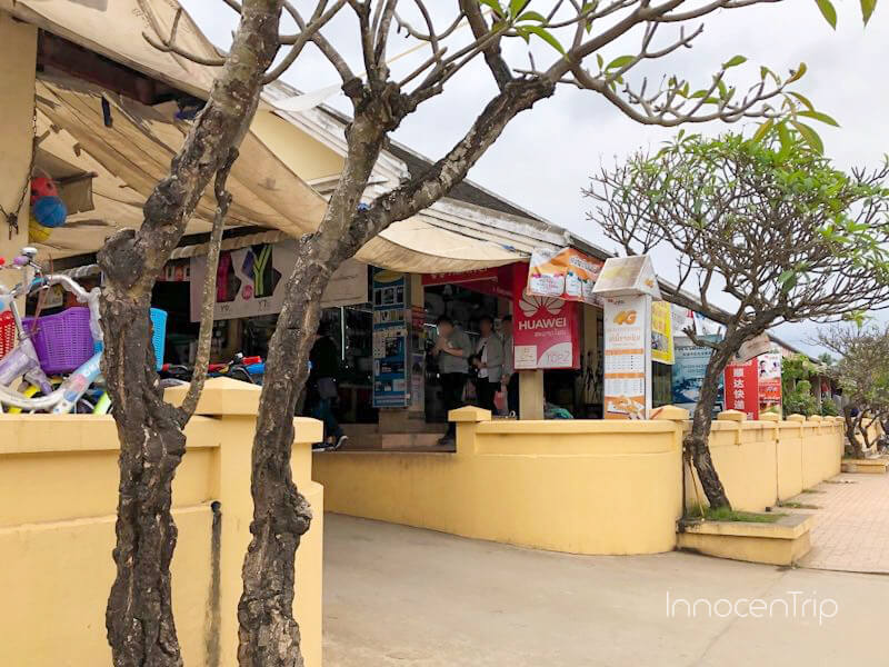 Dara Market